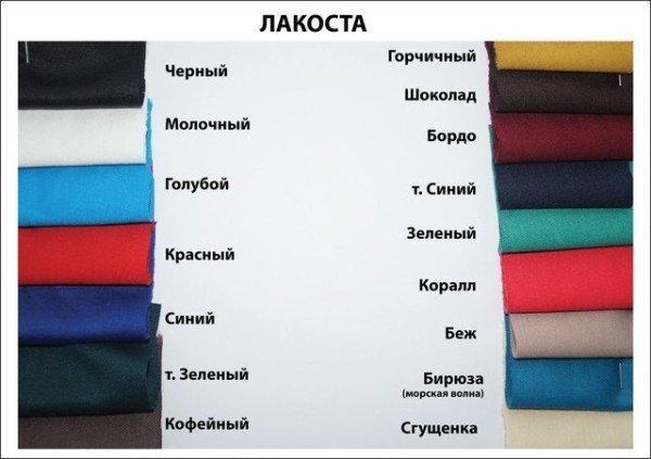 Стильное мини платье Р4-2016
