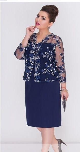 Платье с кружевной накидкой 00274 темно-синее