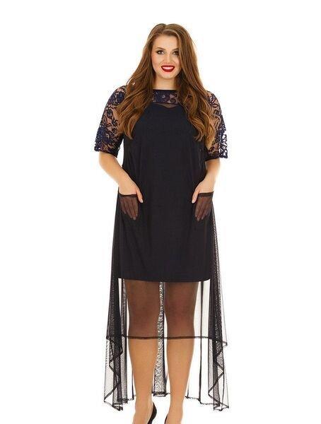 Платье-двойка 1097