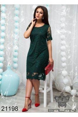 Шикарное платье - 21198 бутылка