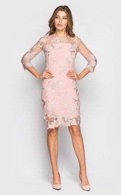 Вечернее платье 4075 (розовое)